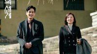 Jelang Tamat, Drama Korea The World of the Married Cetak Rekor Terbaru