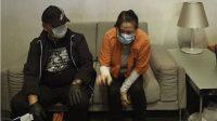 Maria Pauline Lumowa Pembobol BNI Rp1,7 T Berhasil Ditangkap